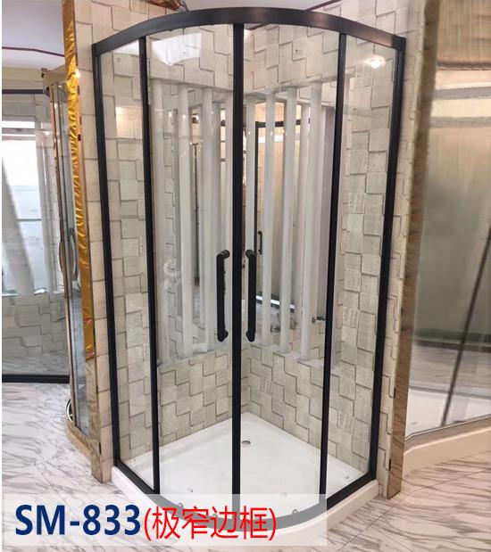 深圳淋浴房隔断