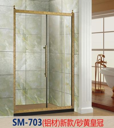 不锈钢淋浴房